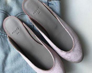 Elegante Ballerina-Slipper von Aeyde