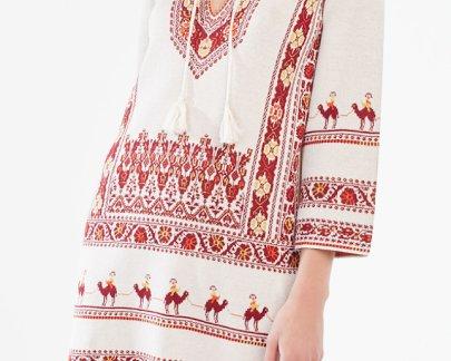 Trendige Tunikakleidchen für den Sommerurlaub von BCBGMaxazria.