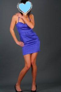 Kleid kurz blau mit abnehmbaren Trägern