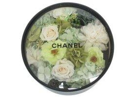 Chanel Bolso verde