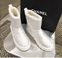 Chanel Winter Booties silver-colored