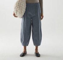COS 2 geschwungne Culottes aus 100% Baumwolle. Auch als SET erhältlich S.COS Hemd