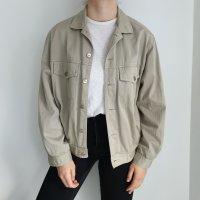 Jeansjacke Jeans jacke True vintage S beige nude oversize Mantel pulli pullovet