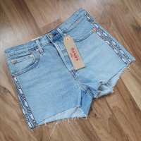 Levi's High-Waist-Shorts multicolored
