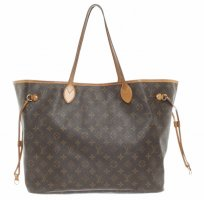 Louis Vuitton Shopper brown leather