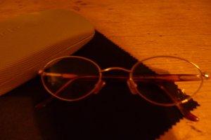 NEUwertig edles -CARRERA Design- optische (Lese)- Brille, 1,25 Dioptrien