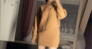 Amisu Knitted Twin Set beige-camel