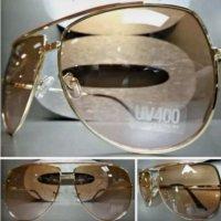 1.2.3 Paris Pilotenbril brons