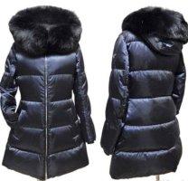 Prada Płaszcz zimowy czarny