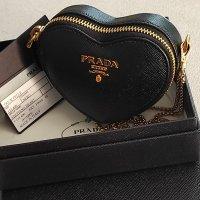 Prada Mini Bag black