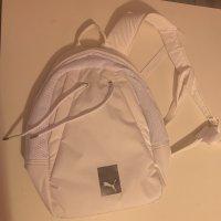 Puma Backpack Trolley white