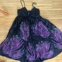 Seidenkleid - Antik Batic