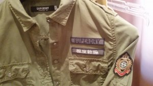 Superdry Military Bluse