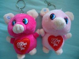Porte-clés rose fluo-magenta