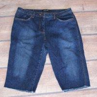 Apart Jeans elasticizzati blu scuro Cotone