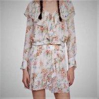 Zara Floral ruffle mini skirt/Rock XS rosa creme beige Neu