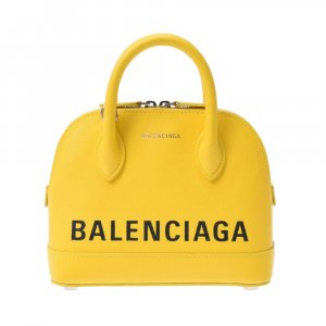Balenciaga Bolso amarillo Cuero