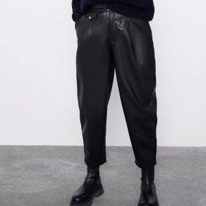 Beliebte Lederhose von Zara Boyfriend Style, neu mit Etikett und Rechnung