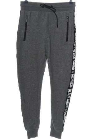Black Squad Sweat Pants light grey flecked athletic style