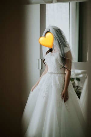 Bruidsjurk wit Gemengd weefsel