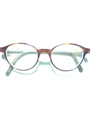 Fielmann Glasses brown-black
