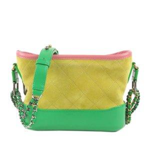 Chanel Shoulder Bag yellow suede