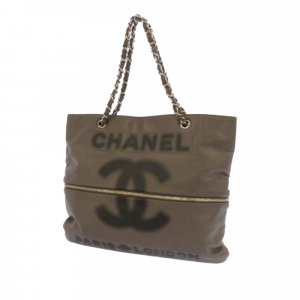Chanel Large CC Expandable Paris London Tote Bag