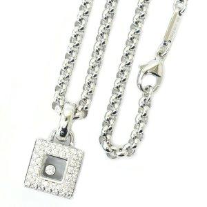 Chopard Happy Diamond Necklace