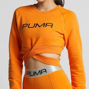 Puma Gilet de sport orange clair