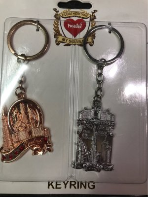 Dubai Schlüsselanhänger