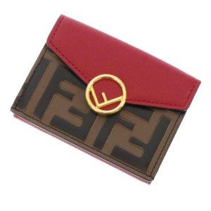 Fendi Zucca Tri-fold Wallet