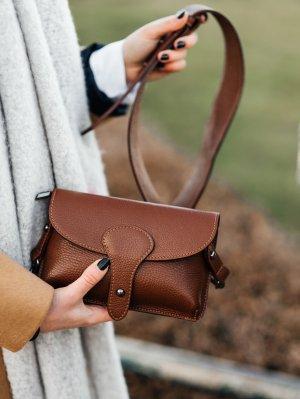 Grossbody Handtasche Tasche Vintage Look Leder Umhängetasche braun neu
