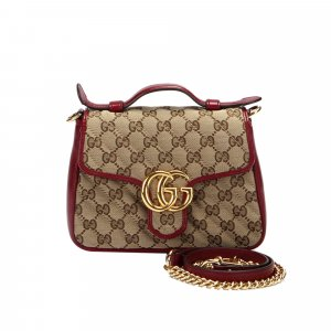 Gucci Satchel beige