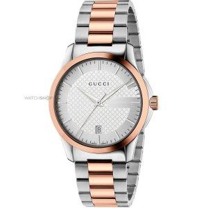 Gucci Zegarek z metalowym paskiem srebrny-w kolorze różowego złota