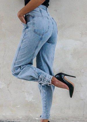 High Waist Jeans MILANO