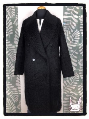 Hochwertiger oversized Mantel in Flausch Optik von H&M