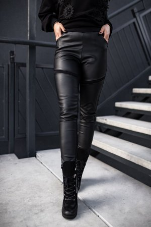 Bastet Treggings black
