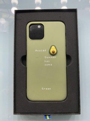 Avocado Pokrowiec na telefon komórkowy Wielokolorowy