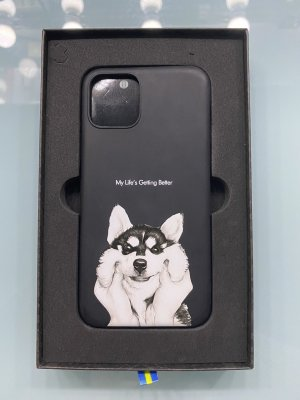 Husky Hoesje voor mobiele telefoons zwart-wit