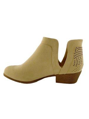 JustFab Ankle Boot Tyler sand Gr. 39 NEU