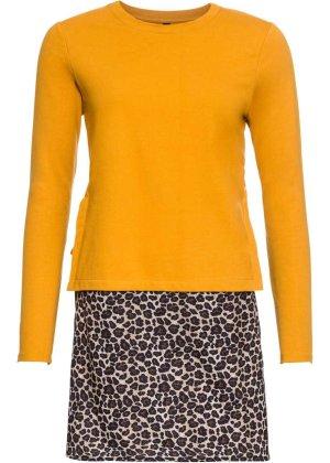 Kleid Leoparden Look!