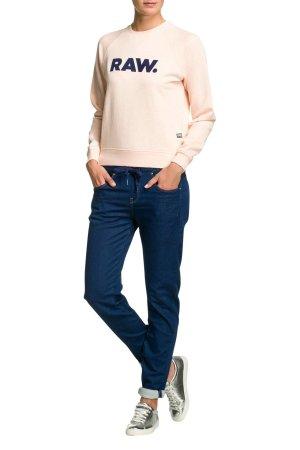 G-Star Raw Pull polaire rose clair-bleu