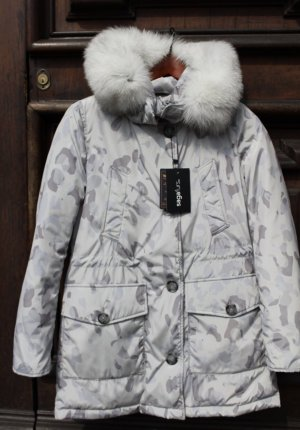Woolrich Parka silver-colored-light grey