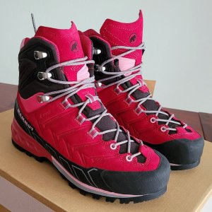 Mammut Lace-up Boots multicolored