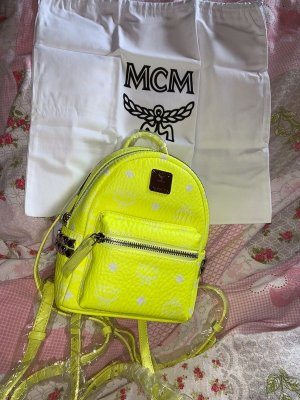 MCM stark backpack golden mango