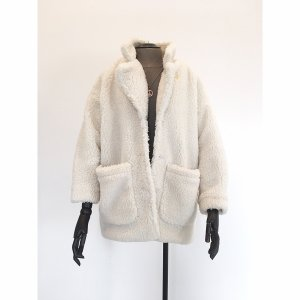 Monki Oversized faux shearling coat cream white XL Teddy Jacke Winter beige 40 42 44