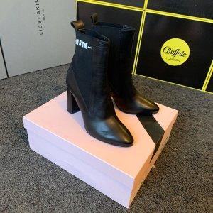 MSGM – Essential Logo Boots, Black, Gr.37 (2741MDS5095 229)