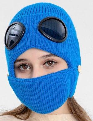 Mütze mit integrierter Maske