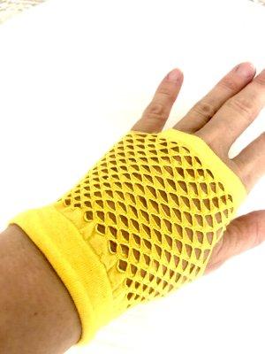 Guanto a rete giallo