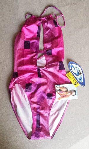 Olympia Monokini multicolore tissu mixte